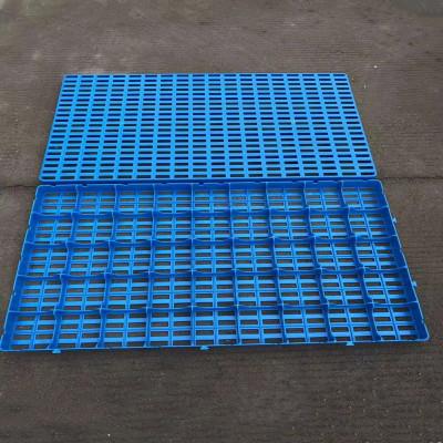 LUXI Mâm nhựa / Pallet nhựa Các nhà sản xuất bán buôn một loạt các thông số kỹ thuật khay chín chân