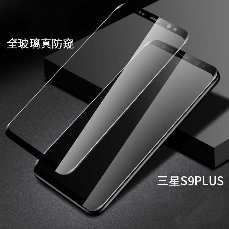 YUZHI Miếng dán cường lực Thích hợp cho S9Plus chống bảo vệ S10Plus bảo vệ quyền riêng tư Note8 kính