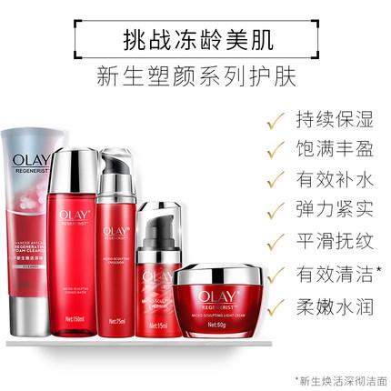 Olay bộ sản phẩm Bộ mỹ phẩm Olay Magnolia Oil dành cho trẻ sơ sinh Bộ mỹ phẩm dưỡng ẩm dành cho phụ