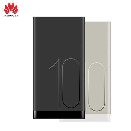 Huawei  Pin sạc dự bị  Huawei sạc kho báu 10000 mAh vinh quang 9mate9p10v9p20Pro sạc nhanh nguồn điệ