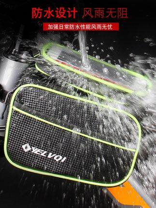 Túi lưu trữ đồ trên xe đạp leo núi chống thấm nước .