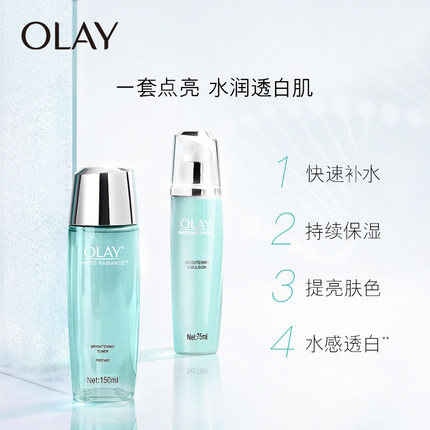 OLAY bộ sản phẩm Magnolia Oil Water Sensitive Skin Lotion Set Skin Care Set Female Moisturising Mois