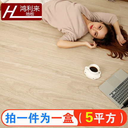 Honglilai Ván sàn  5 miếng dán sàn PVC vuông in lưới màu đỏ tự dính sàn da hộ gia đình dán sàn xi mă