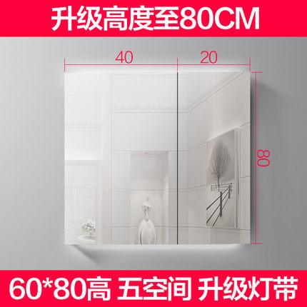 Tủ phòng tắm Tủ gương phòng tắm bằng thép không gỉ với hộp gương sáng nhà vệ sinh treo tường phòng t