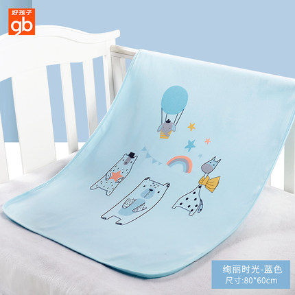 Goodbaby Tấm lót chống thấm  Baby Diaper Pad Cotton Không thấm nước Có thể giặt cho bé Quá khổ thoán