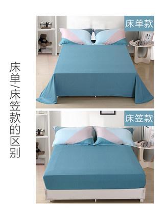 Mercury Home  Bộ drap giường  Dệt Bộ đồ giường cotton bốn mảnh Đơn giản Bắc Âu Venice Thêm Giường Kh