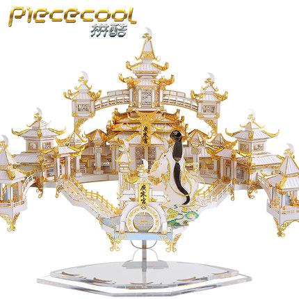 PIECECOOL Tranh xếp hình 3D Mô hình đồ chơi ghép hình 3D rắn kim loại tự làm thủ công khó khăn cao x