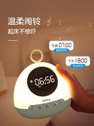Op Đèn tường  Đèn ngủ Op tiết kiệm năng lượng cắm vào phòng ngủ cạnh giường ngủ đèn bàn bảo vệ mắt