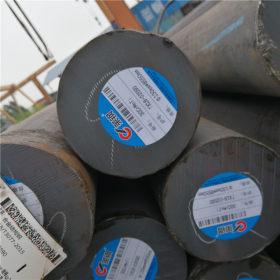 ThéThép tròn trơn Thép tròn q235b cán nóng Puyuan q235b thép tròn chất lượng cao Shandong Tai'an Pu