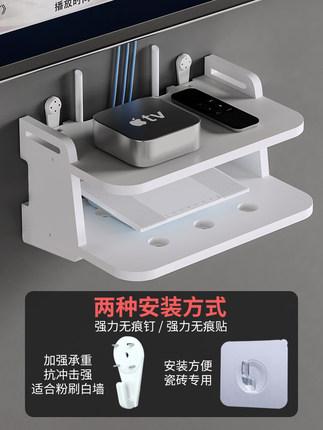 LOYOKI Ván trang trí  TV tường set-top box miễn phí punch router lưu trữ hộp treo tường phòng khách