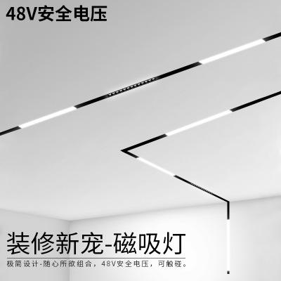 BIXIANG Đèn LED gắn ray Theo dõi từ không khung nhúng mà không có đèn chính