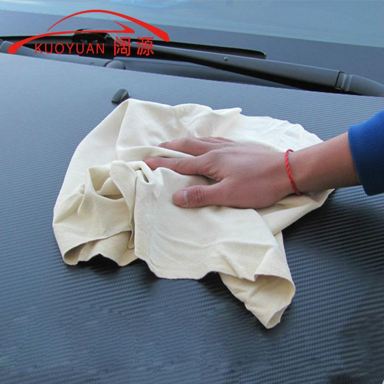 KUOYUAN Khăn lau xe Các nhà sản xuất bán buôn làm sạch xe hơi lớn khăn rửa xe khăn deerskin Các nhà