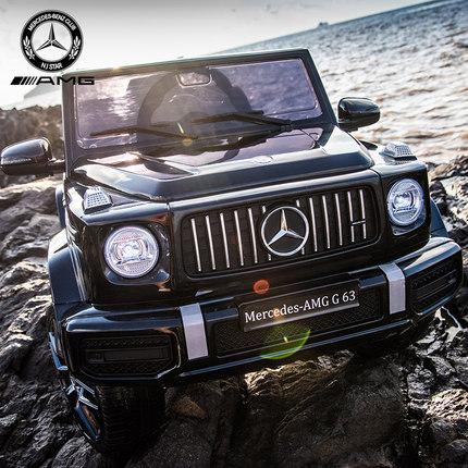Xe điều khiển từ xa Xe điện cho trẻ em xe điện bốn bánh của Mercedes-Benz có thể ngồi với xe điều kh