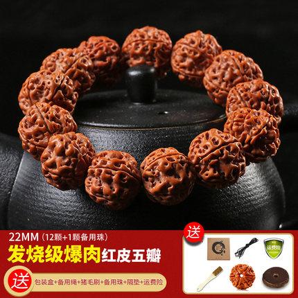 Nepal Chuỗi phật  Donkey Kong Bodhi 5 5 6 6 7 7 Petal Red Yellow Leather Man Bracelet Vòng tay hạt n