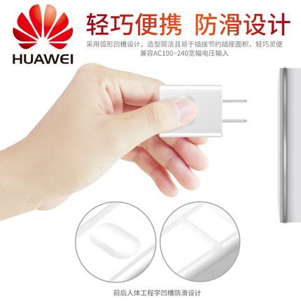 Bộ Sạc chuyển đổi Huawei chính hãng