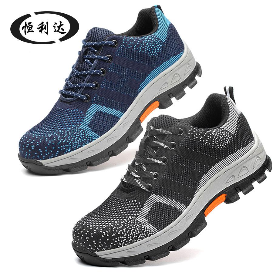 Giày bảo hộ lao động làm việc đa chức năng thoáng khí .