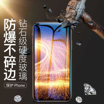 GUSGU   Miếng dán màn hình Apple X Tempered Film 11promax Full Screen iPhoneX Cover 11pro / 6 / 6s /