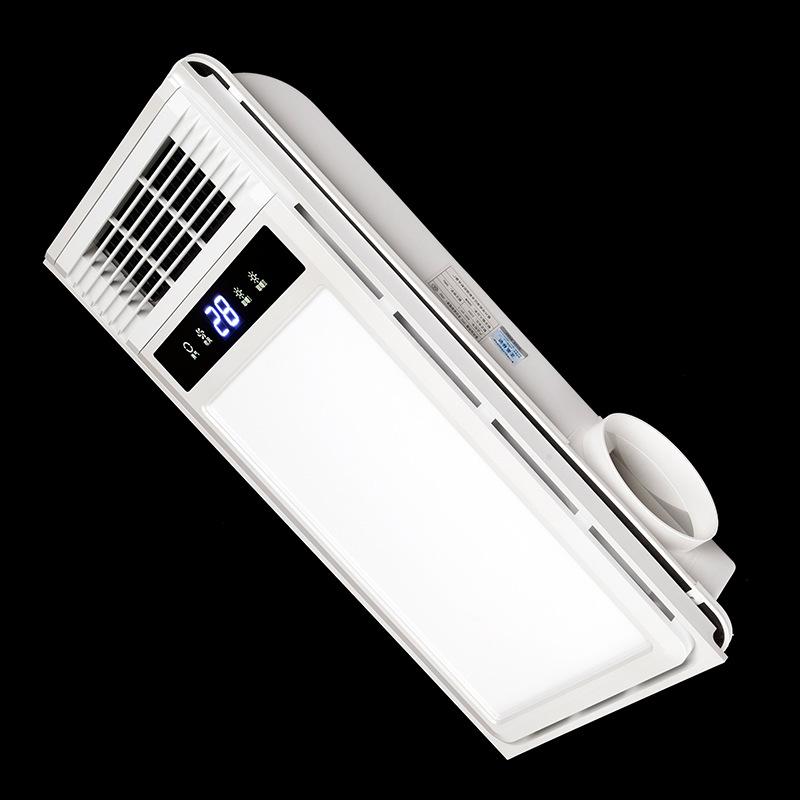 OUYE Máy sưởi ấm phòng tắm Phòng tắm đa năng tích hợp trần phòng tắm nóng đèn phòng tắm thông minh n