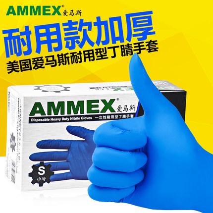 Găng tay cao su dùng một lần chống mài mòn .