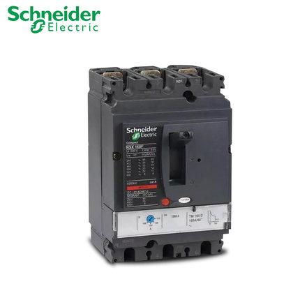 Schneider Thiết bị chống giật  điện Bộ ngắt mạch vỏ nhựa Schneider LV432676 với bộ ngắt nhiệt NSX400