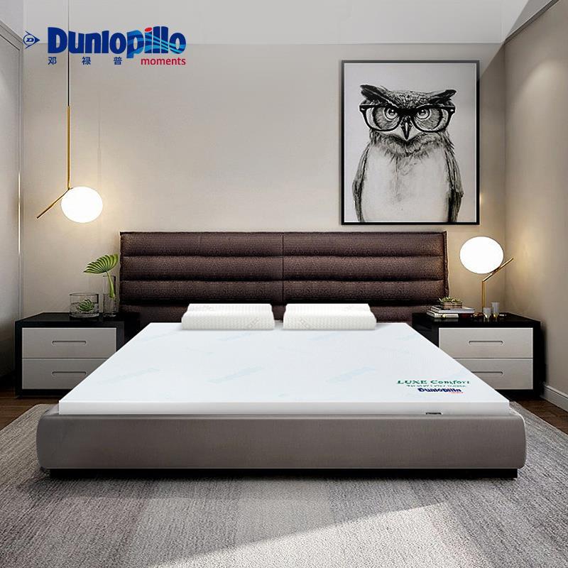 Nệm cao su thiên nhiên chính hãng Dunlopillo 1,5 mét đơn /đôi 1,8 mét