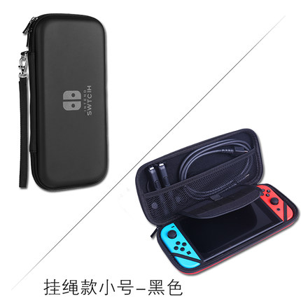 Túi lưu trữ và bảo vệ máy trò chơi cầm tay Nintendo .