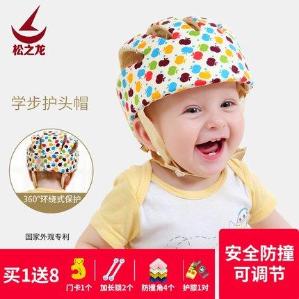Mũ cho trẻ em Bảo vệ đầu quấn 360 °, an toàn chống rơi, điều chỉnh kích thước thoáng khí