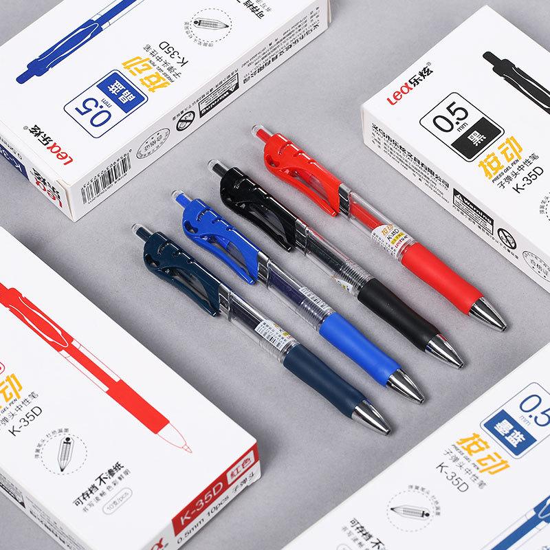 LEX Bút nước Lê Xuân văn phòng sinh viên màu đen 0,5 viên đạn gel bút K35 dung lượng lớn bút ký bút