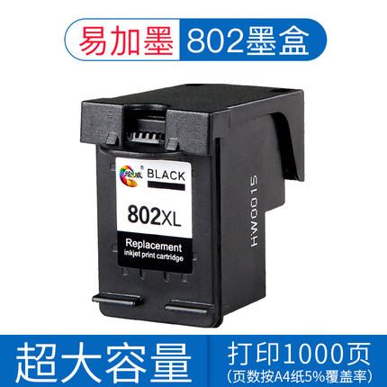 Hộp mực HP 802 tương thích Huiwei HP Deskjet 1050 1000 1010 1101 1102 1510 2050