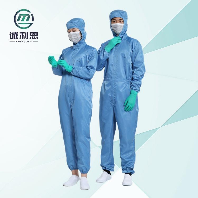 CHENGLIEN Trang phục bảo hộ Cung cấp quần áo bảo hộ ba mảnh để phòng chống dịch bệnh, quần áo cách l
