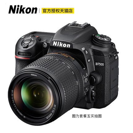 Nikon Máy ảnh phản xạ ống kính đơn / Máy ảnh SLR Máy ảnh DSLR Nikon D7500 nhập cảnh cấp độ chuyên ng