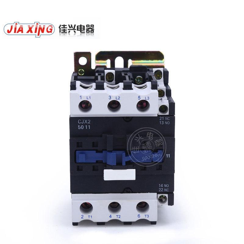 Công tắc tơ AC điện áp thấp CJX2-5011 380V .