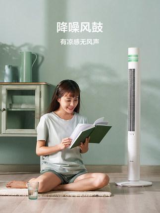 Airmate Quạt máy  quạt điện tháp quạt sàn nhà quạt câm bảng dọc không lá quạt điều khiển từ xa ký tú