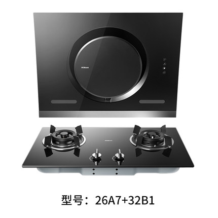 Điện gia dụng chính hãng Boss thương hiệu 26A7 + 32B1 bên hút bếp ga đặt bếp gas đặt kết hợp thiết b