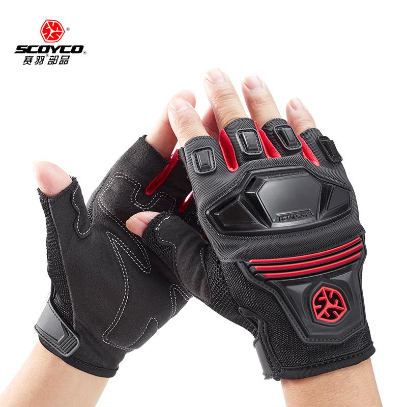 Scoyco Găng tay bảo hộ / Saiyu bộ phận vỏ găng tay găng tay xe máy nửa ngón tay bảo vệ mùa hè MC24D