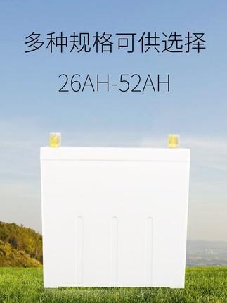 Pin lithium dung lượng lớn siêu nhẹ khối lượng nhỏ 12V Xinlaiyuan