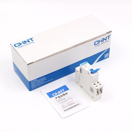 CHNT Thiết bị chống giật  điện Phụ kiện ngắt mạch Trịnh Đài NXB Shunt Trip MX 220 V 24V SHT-X1