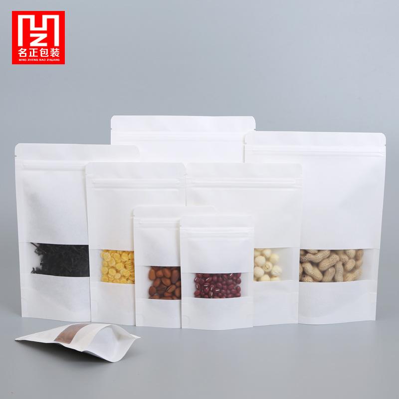 MINGZHENG Túi đứng Giấy kraft trắng tự lực ziplock túi thực phẩm nut đồ ăn nhẹ đóng gói túi dày cửa