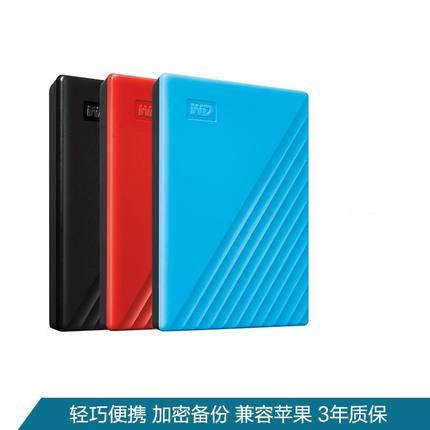 WD Ổ cứng di động  Western Digital Mobile Hard Drive 1t Western Digital My Passport Bên ngoài PS4 Hi