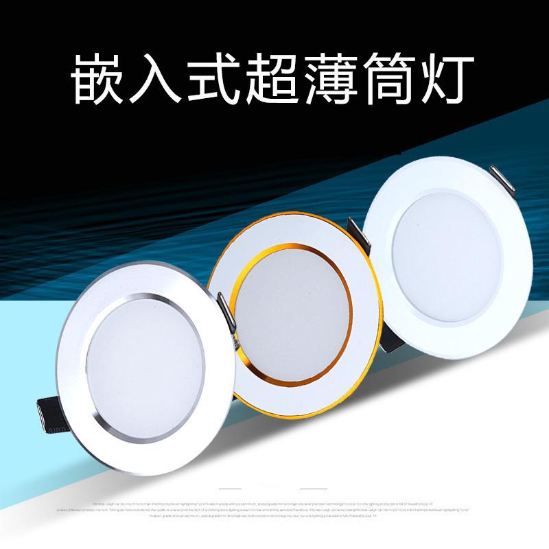 SHANGPAI Đèn trần Đèn LED downlight 5W2,5 inch downlight mở 7 cm 8,5 80mm nhúng đèn trần che giấu lỗ