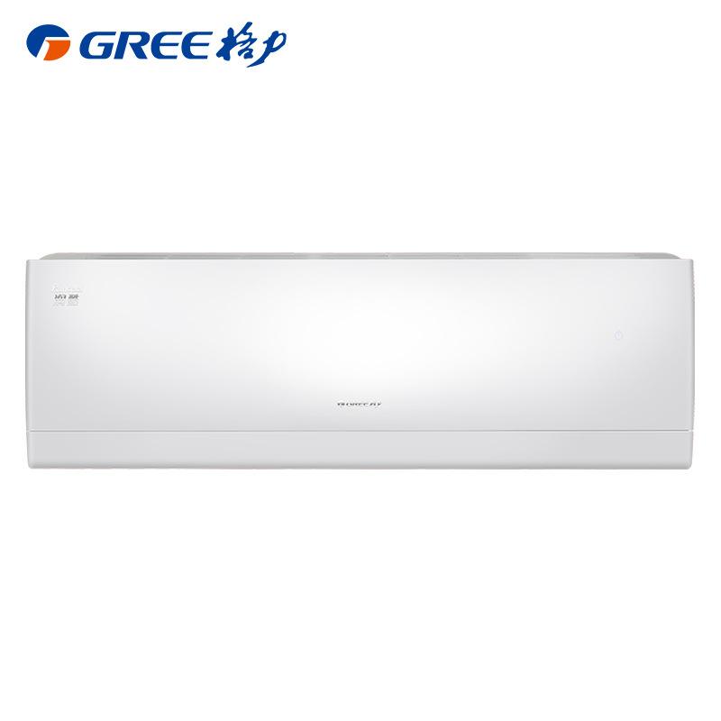 Gree Máy điều hoà Máy lạnh Gree / Gree 2 phòng khách gia đình treo máy treo tường chuyển đổi tần số