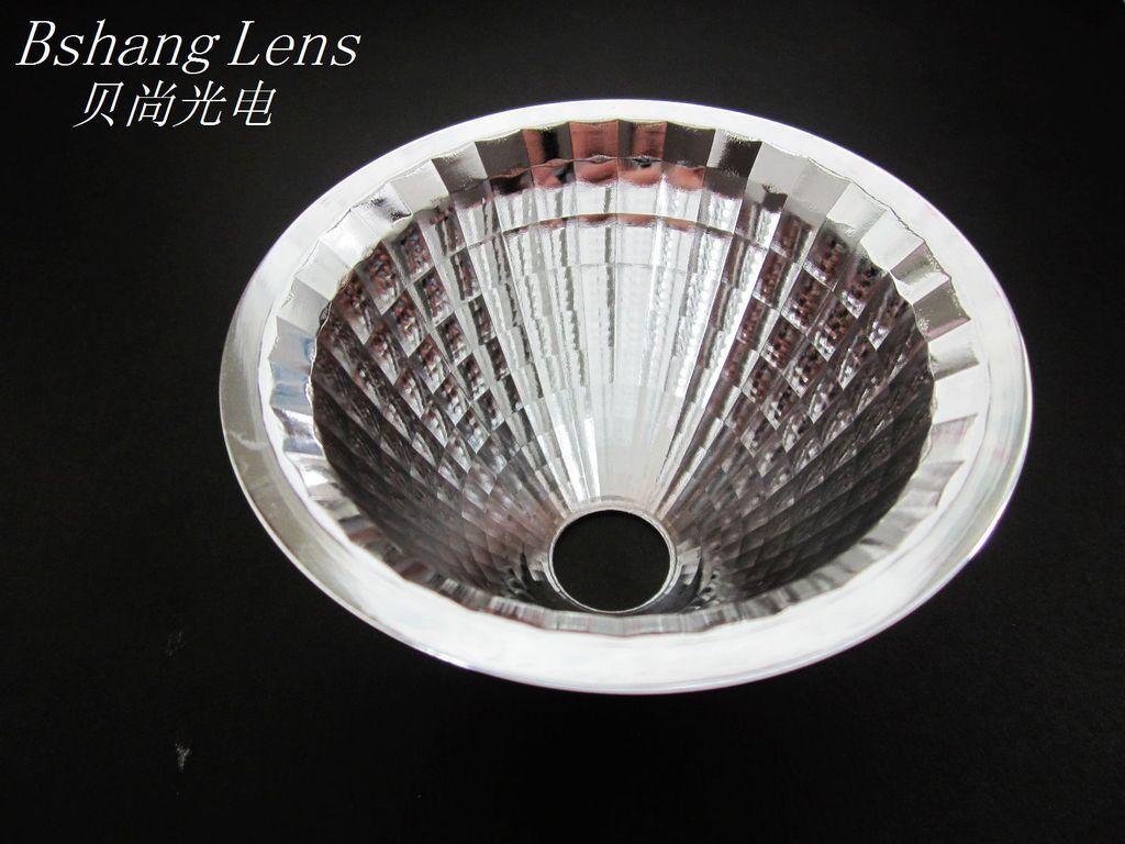 BEISHANG Cup phản quang 85mm đường kính 51mm Cao phản xạ sắc nét