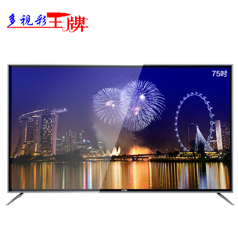 DUOSHICAI Tivi LCD 75 85 100 110 inch wifi mạng 4K thông minh Khách sạn TV LCD LCD
