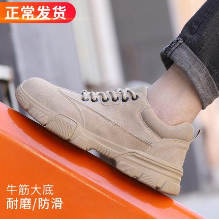 Giày an toàn cho nam thoáng khí khử mùi nhẹ bằng thép mũi nhọn chống va đập