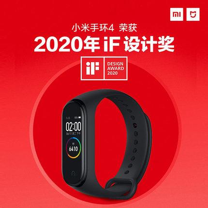 Xiaomi  Vòng đeo tay thông minh  [Tạm thời 3 không có lãi suất] Vòng đeo tay Xiaomi 4 máy đếm nhịp t