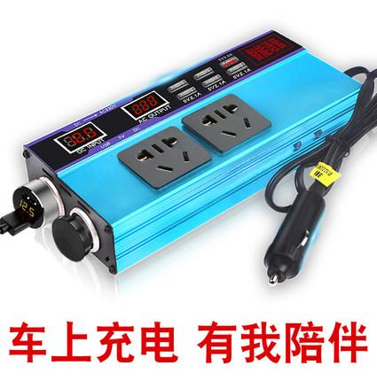 Xiao Thiết bị biến áp  Tiến sĩ Xiao xe biến tần 12V24V phổ biến sang 220v hộ gia đình chuyển đổi đa