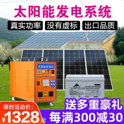 Taihengli  Mô-tơ điện  / Động cơ điện  Máy phát điện năng lượng mặt trời Taihengli Trang chủ Bảng đi