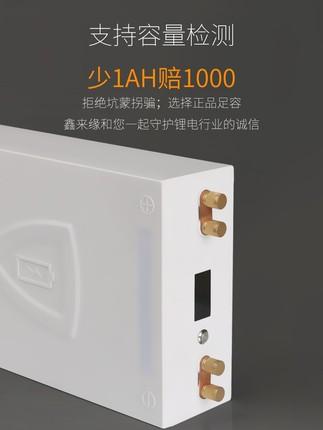 Pin lithium Xinlaiyuan 12 v dung lượng lớn có thể sạc lại