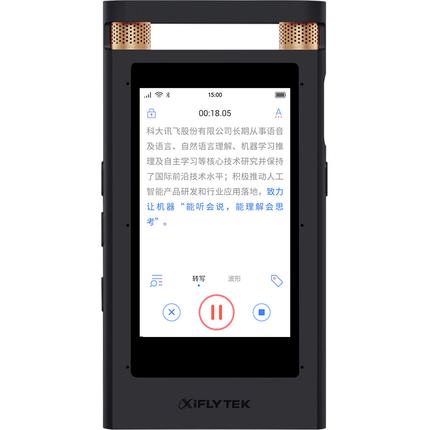 Máy ghi âm từ xa Chuyên nghiệp Bộ nhớ 32G / HKUST Xunfei SR701