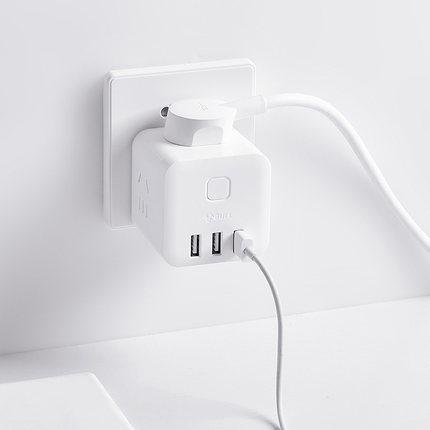 Ổ cắm USB thông minh Không dây U303UW